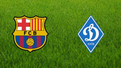 Барселона - Динамо Киев: онлайн-трансляция матча