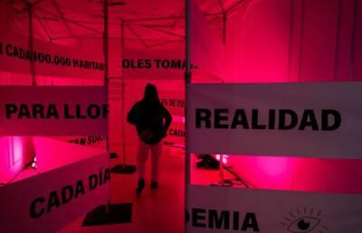 В Мадриде открылась «Комната плача» (ФОТО)